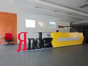 Бесплатно в Яндекс Каталог